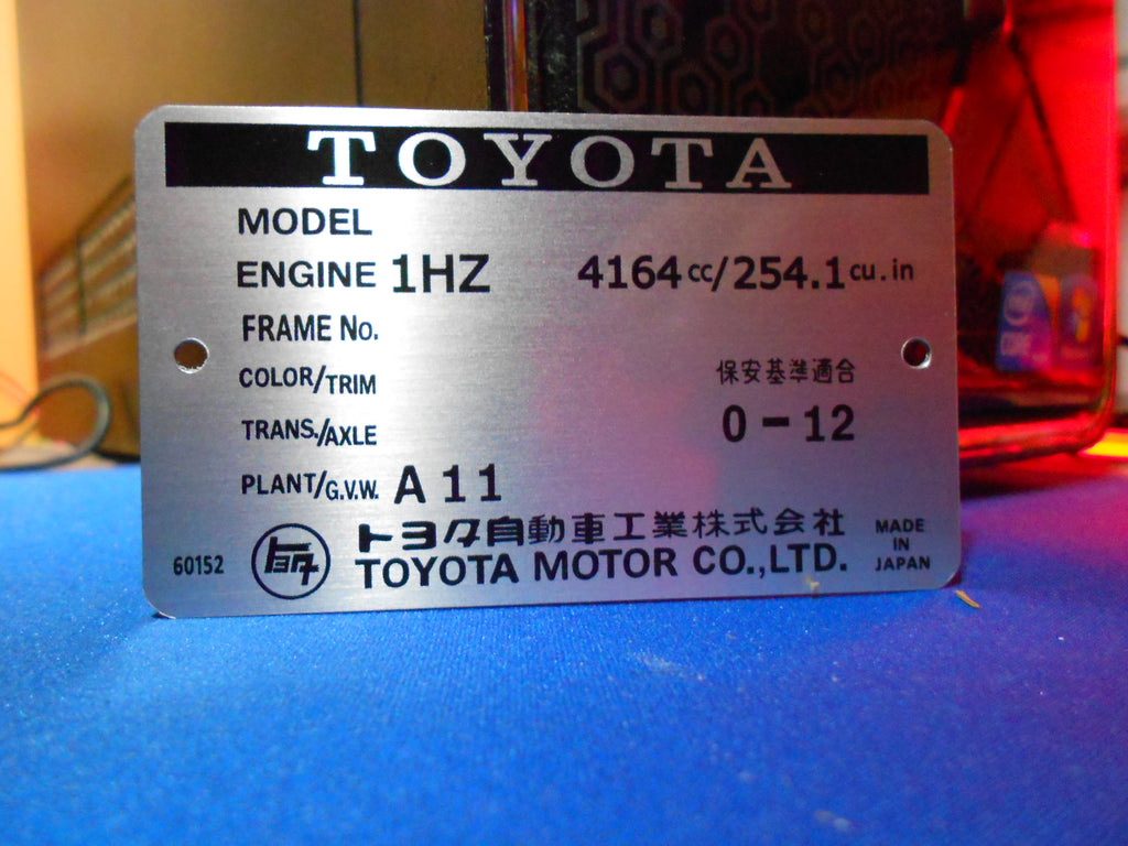 1HZ Engine Bay DATA ID Plate