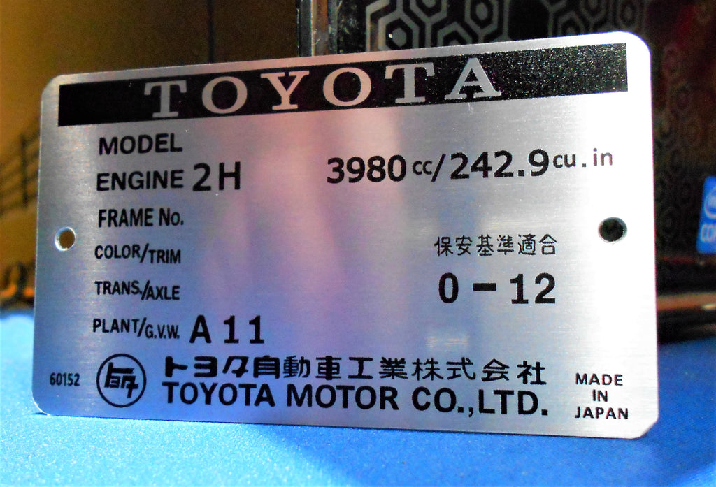 2H Engine Bay DATA ID Plate