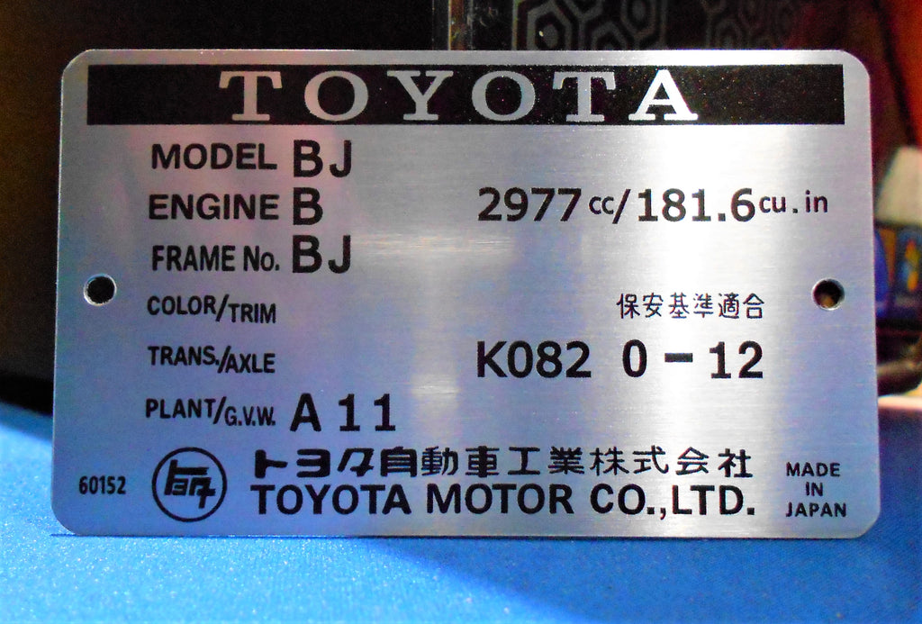 BJ / B Engine Bay DATA ID Plate