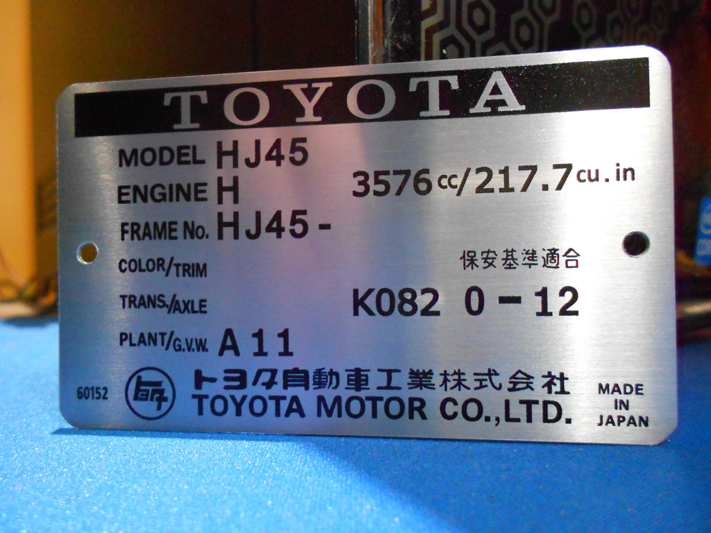 HJ45 Engine Bay DATA ID Plate