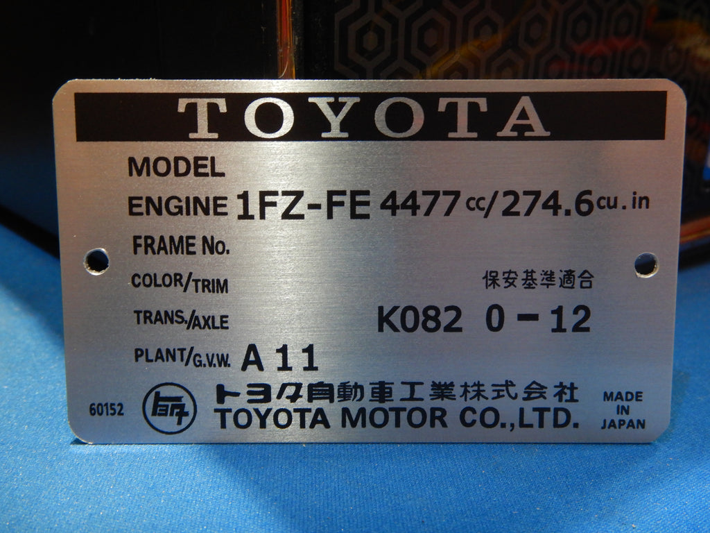 1FZ-FE  Engine Bay DATA ID Plate