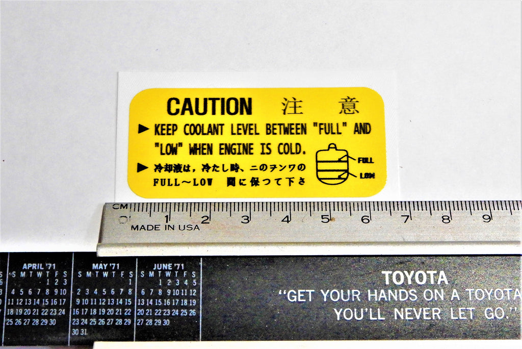 NON-USA OEM Coolant OVERFLOW Bottle Fill Level Capacity Decal Toyota  Label  JDM FJ40 , FJ45,  FJ55 BJ40, BJ42 , HJ60 , HJ62 , HJ47 , HJ45 , FJ80   HZJ80