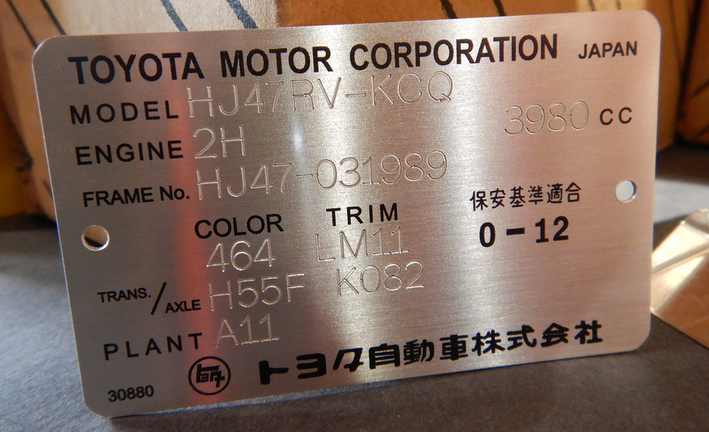 DATA ID Plate's TAG's &  ENGRAVING SERVICE