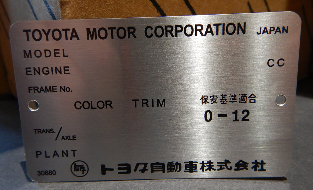 NON-USA Late Model   Engine Bay DATA ID Plate