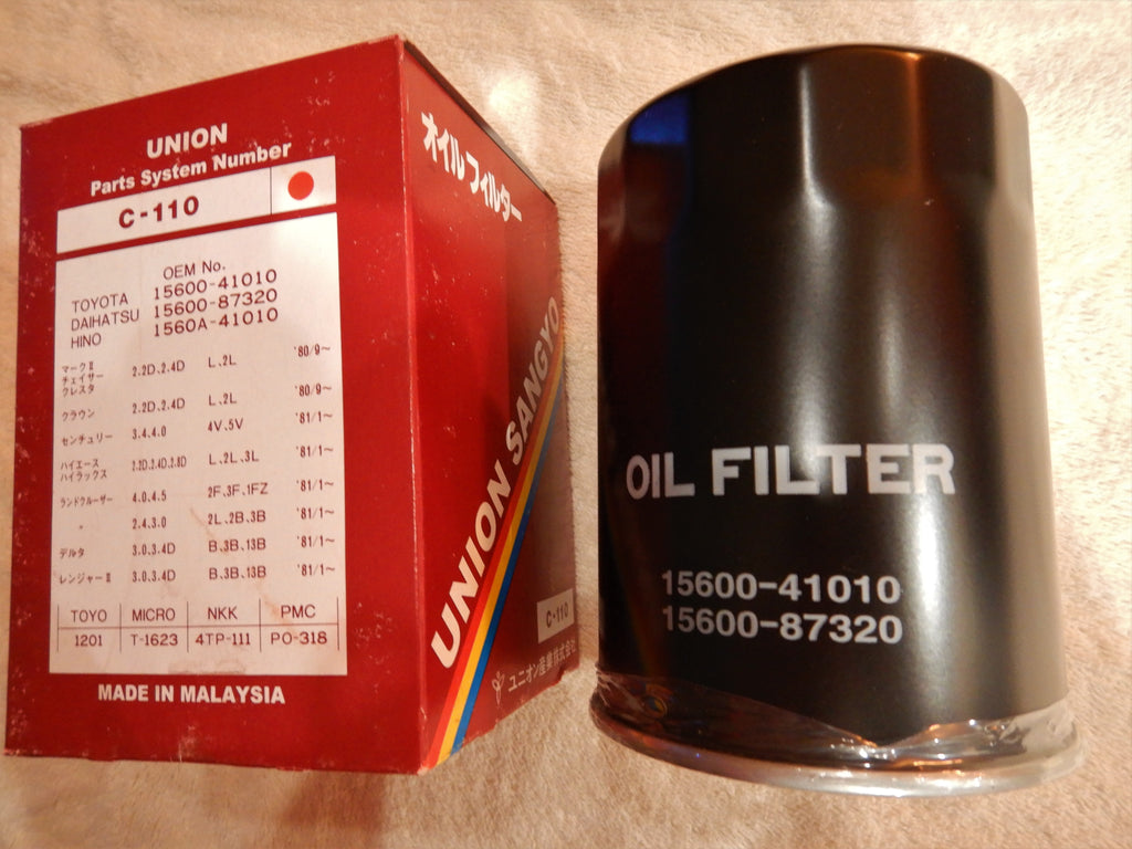 UNION SANGYO OIL Filter  ( Full Size Canister Type )  F, 2F , 3F