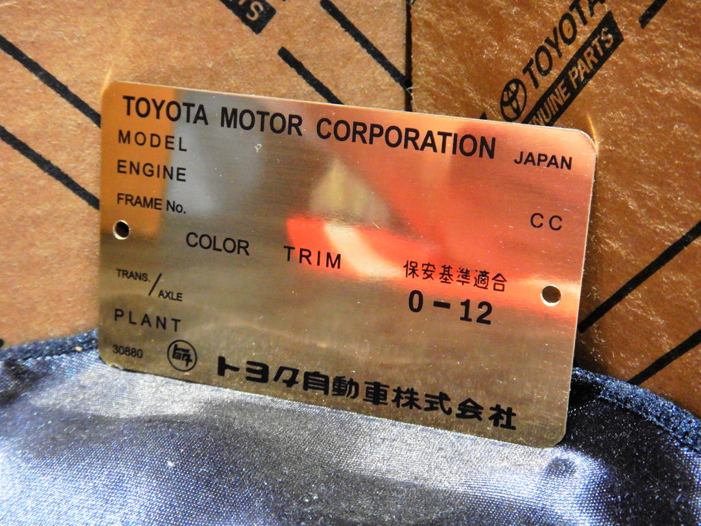 NON-USA 24k Karat Gold Engine Bay Data ID Plate