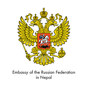 Embassy of the Russian Federation in Nepal