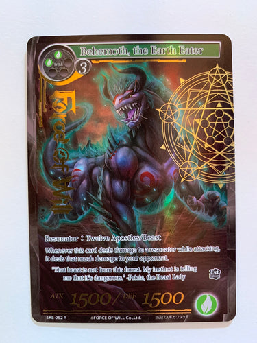 the Earth Eater FOIL SKL-052 R Behemoth 1st Edition FoW M//NM Force of Will