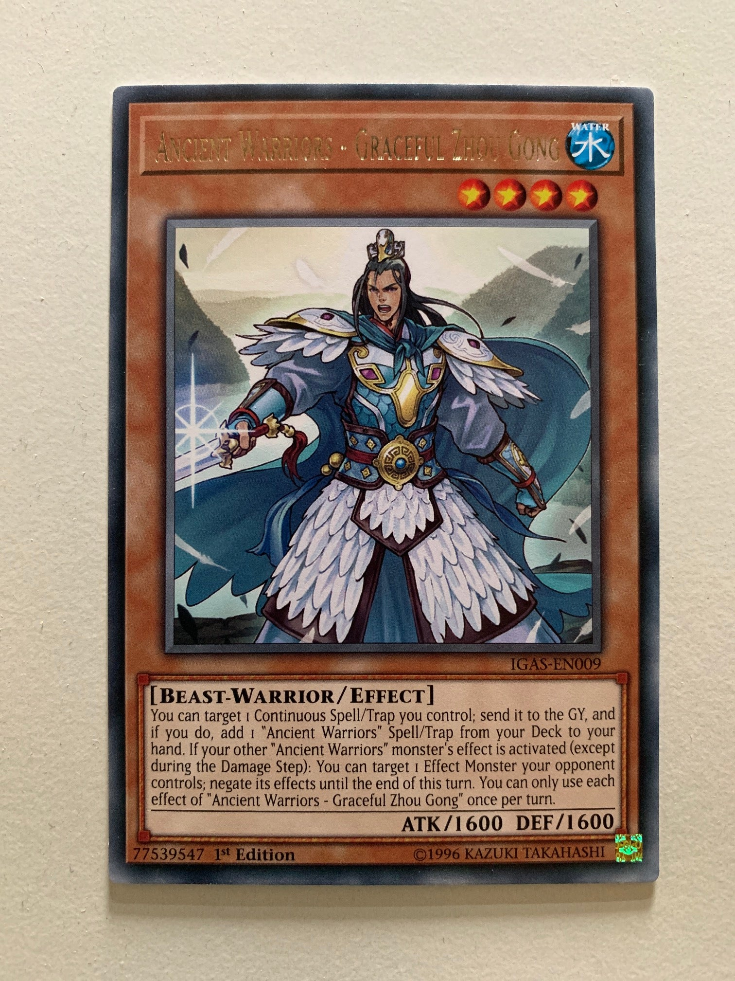 ANCIENT WARRIORS GRACEFUL ZHOU GONG  (M/NM)