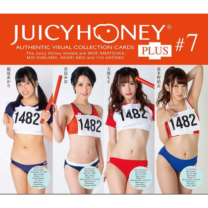 2020 Juicy Honey Plus #7 Moe Amatsuka, Mio, Akari Neo, Yui Hatano Booster Pack (1 Pack)