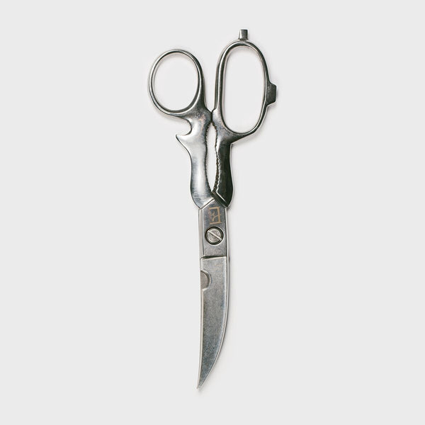 Stainless Steel Kitchen Scissors - Cool Material
