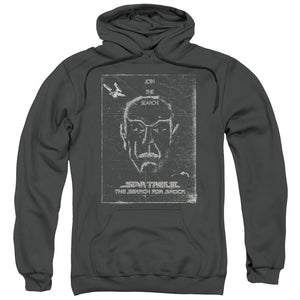 Star Trek - Join The Search Adult Pull Over Hoodie