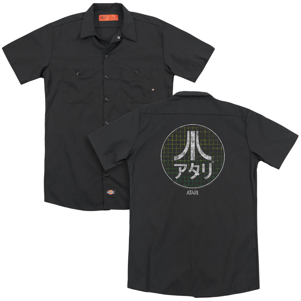 Atari - Japanese Grid (Back Print) Adult Work Shirt