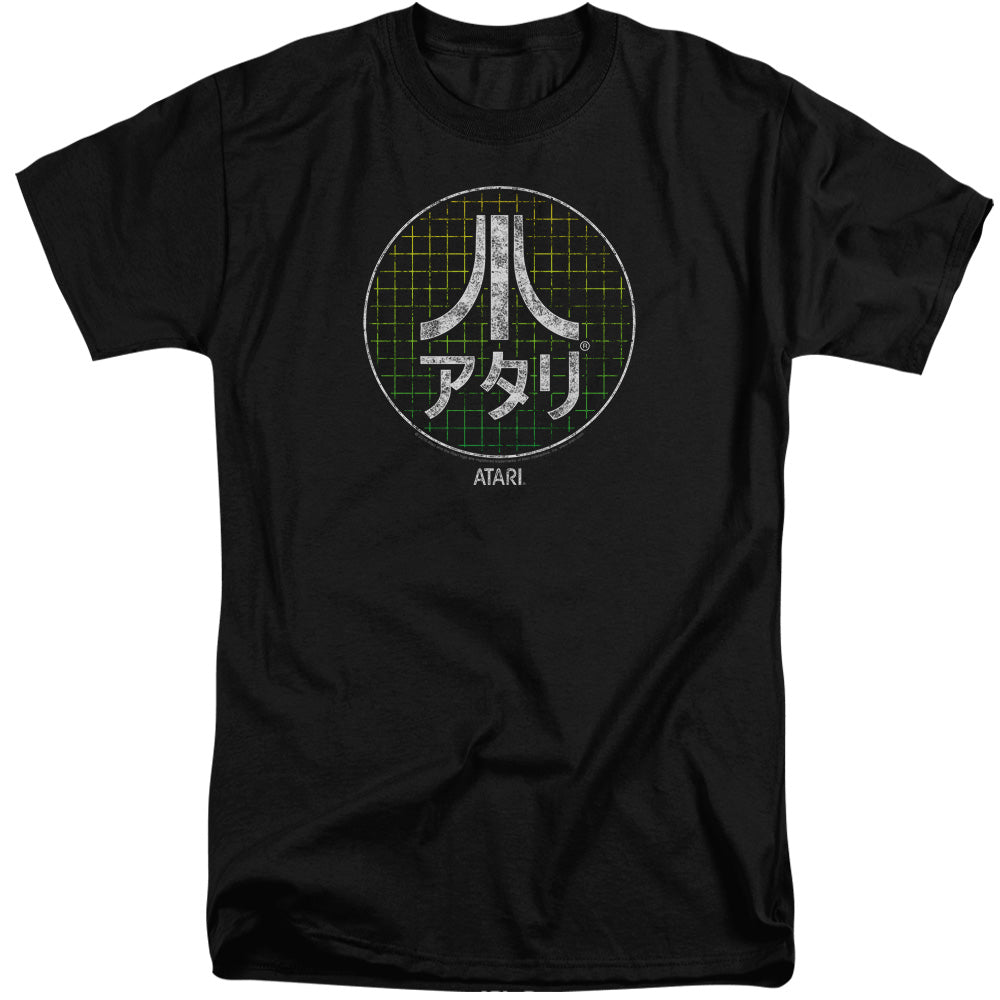 Atari - Japanese Grid Short Sleeve Adult Tall