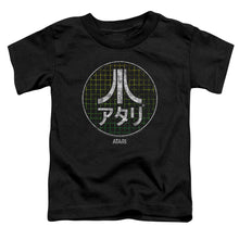 Atari - Japanese Grid Short Sleeve Toddler Tee