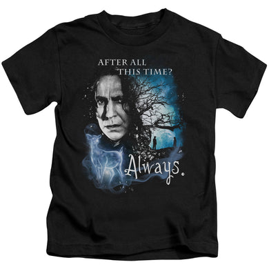 Harry Potter - Always Short Sleeve Juvenile 18/1