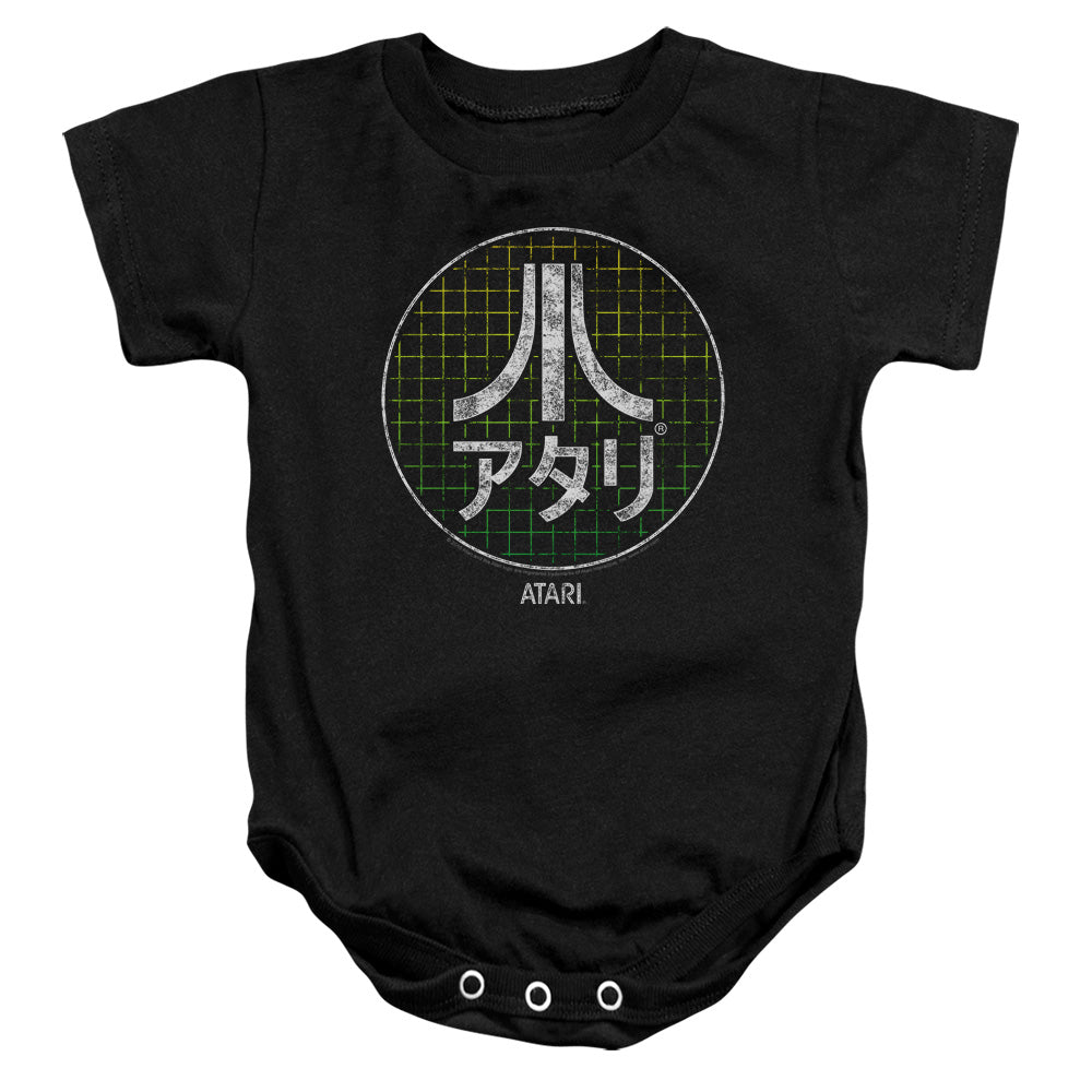 Atari - Japanese Grid Infant Snapsuit
