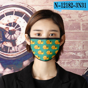 Pokemon Mask Washable Mask
