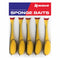 "5.5"" Sponge Bait with a Double Hook for Predatory Fish, Multi-Colored, 5 pcs"