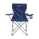 Portable Reclining Camping Armchair with Cup Holder Armrest Oversize