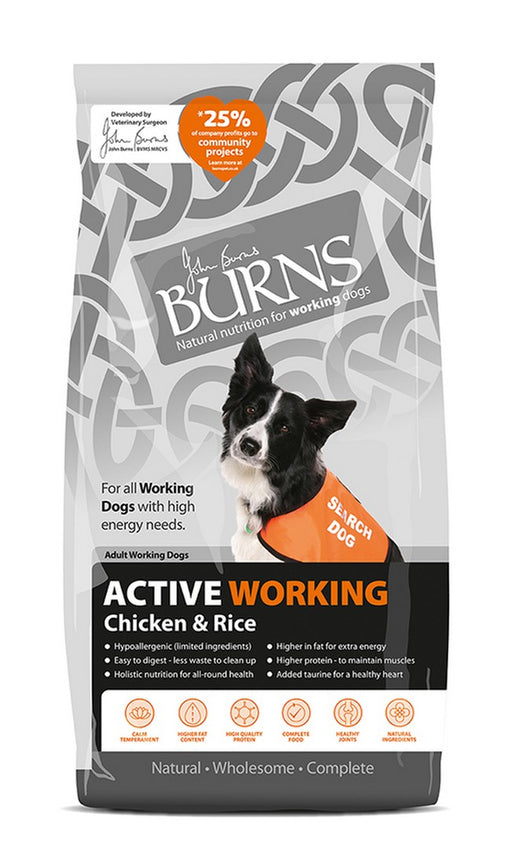 Burns Active Working Dry Dog Food - Chicken & Rice - 12kg - PetMonkey