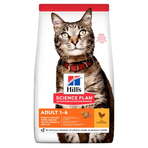 Hills Science Plan Adult Dry Cat Food - Chicken - 3kg - PetMonkey