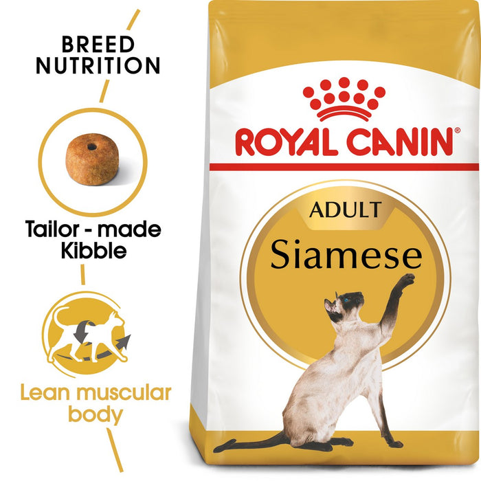 Royal Canin Siamese Adult Dry Cat Food - 10kg - PetMonkey