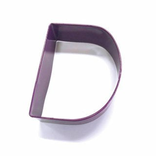 LETTER D | COOKIE CUTTER | PURPLE