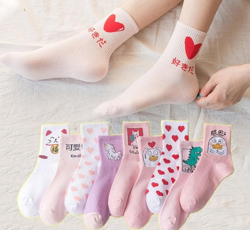 Short Kawaii Soft Girl Socks