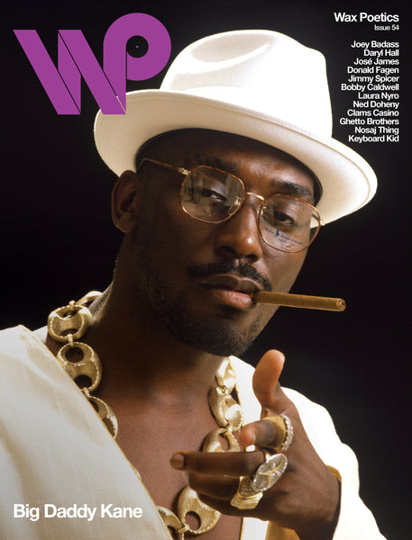 Issue 54 (Big Daddy Kane Cover) (Original Deadstock Copy)