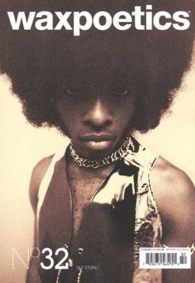 Issue 32 (Sly Stone)