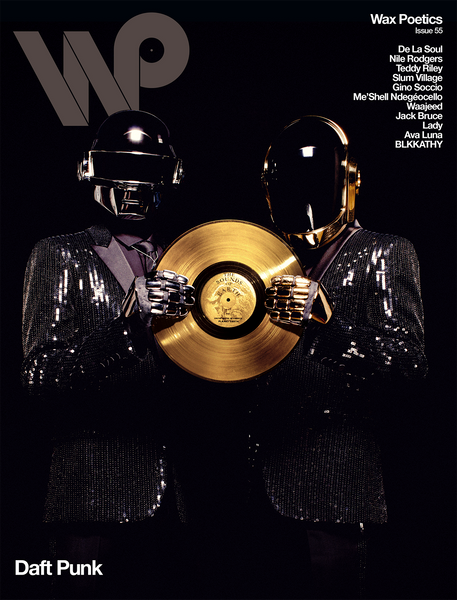 Issue 55 (Daft Punk b/w De La Soul)