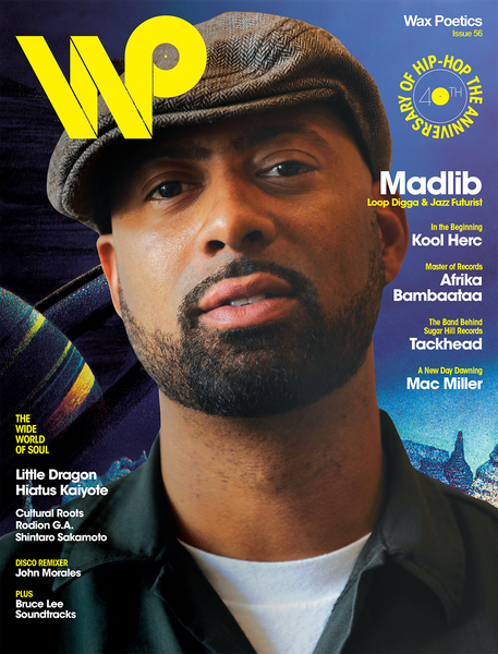 Issue 56 (Madlib Cover)