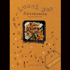 Lunch Box Revolution - Rezeptbuch von Black + Blum