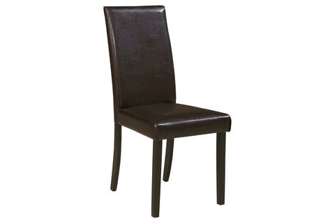 Kimonte Dark Brown Upholstered Chair (Set of 2)