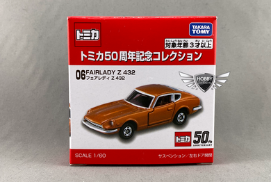 Fairlady Z 432 50th Anniversary Tomica #06 (NEW)