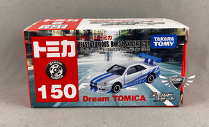 Fast & Furious BNR34 Skyline GT-R Dream Tomica #150 (NEW)