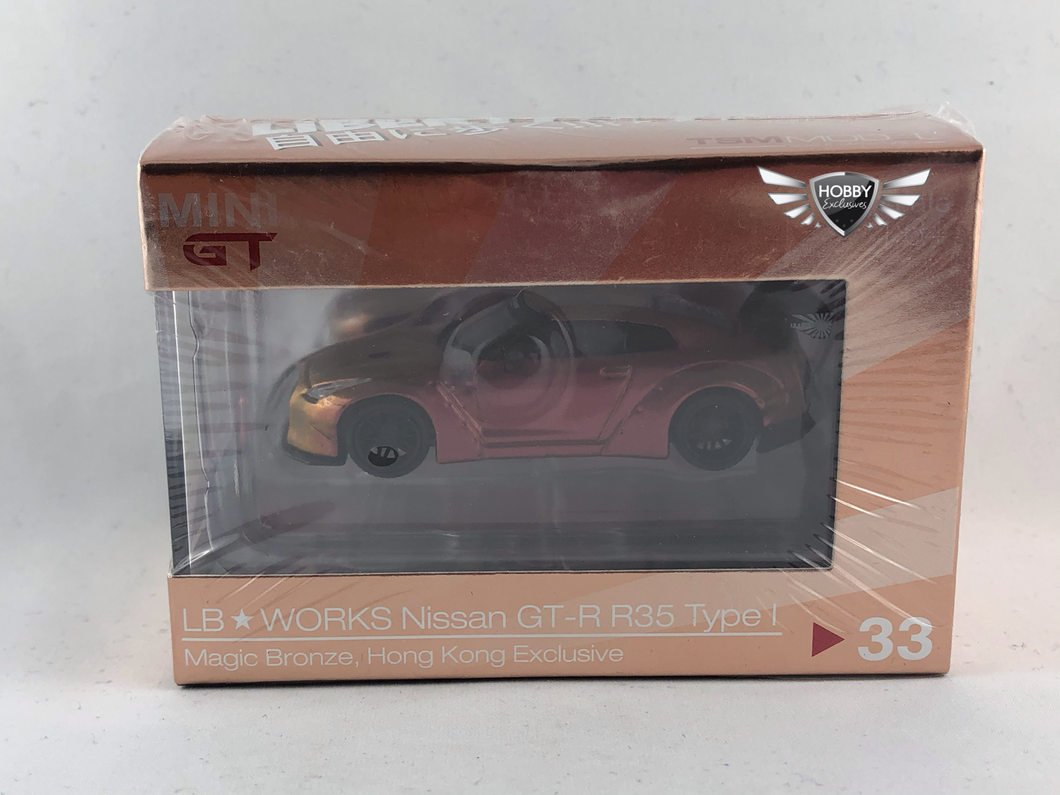 LB Works Nissan GT-R35 Type 1 Magic Bronze Hong Kong Exclusives MINI GT #33