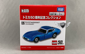 Toyota A2000GT 50th Anniversary Tomica #05