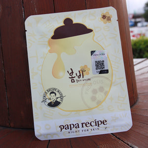 Papa Recípe Bombee Honey Mask