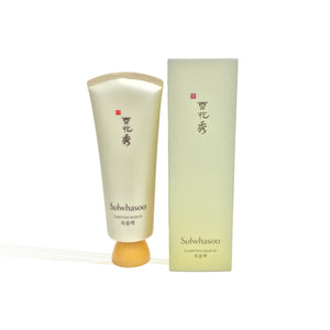 Sulwashoo Clarifying Mask EX (150ml)