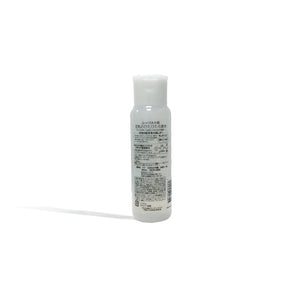 Sana Soy Milk Rich Toner (200ml)