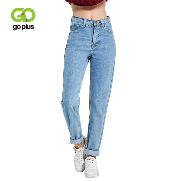 Slim Pencil Pants Vintage High Waist Jeans Women's pants full length loose cowboy - JustRed.co.uk