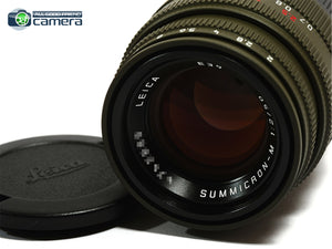 Leica Summicron-M 50mm F/2 Edition Safari Lens *BRAND NEW*