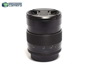 Contax Planar 85mm F/1.4 T* Lens AEG Germany