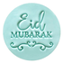 products/eid-stamp.png