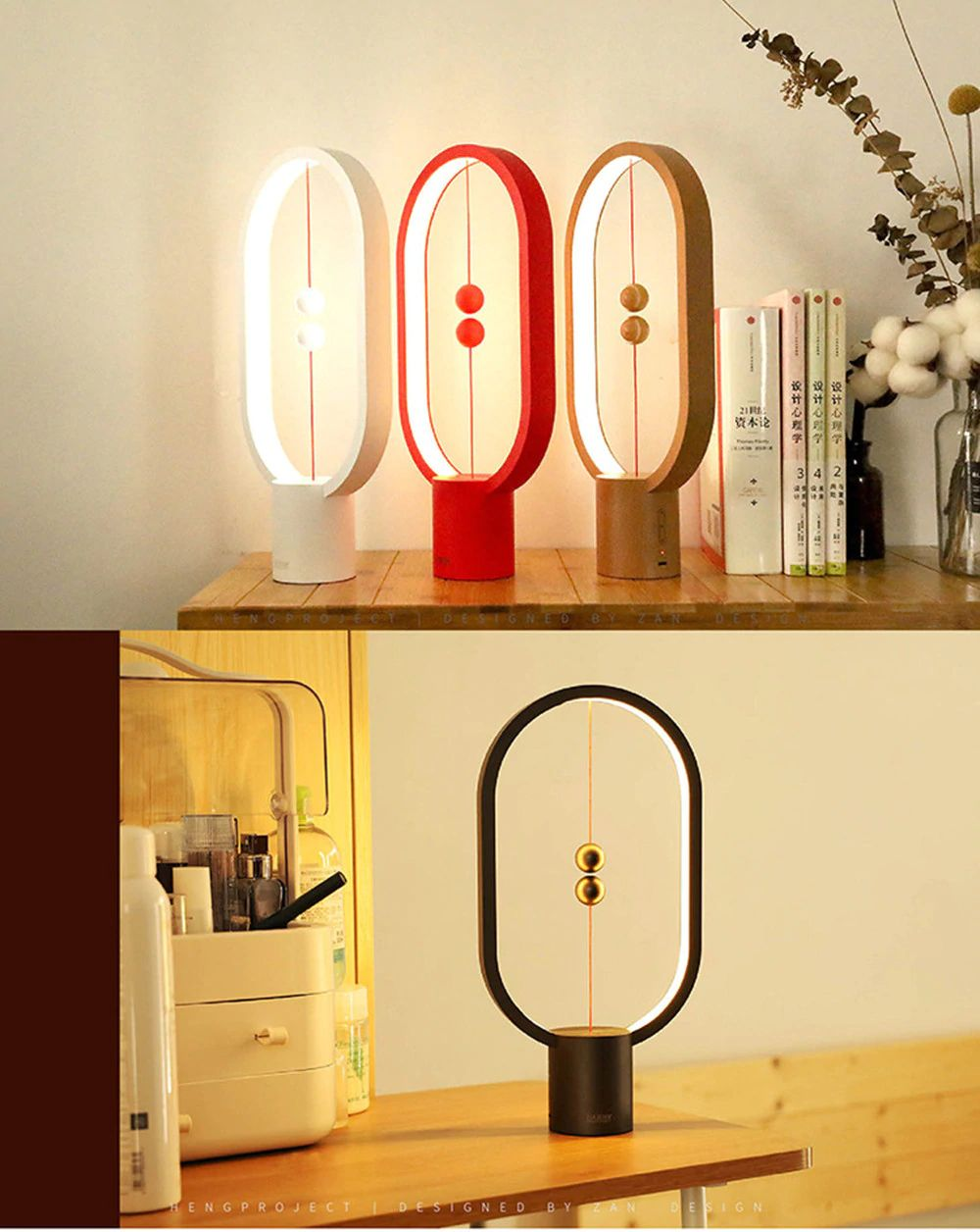 [Best Seller] LED Hoop Balance Lamp