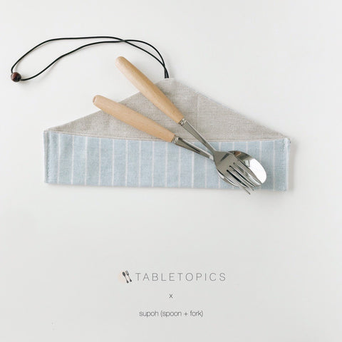 Supoh: Spoon + Fork #CG002