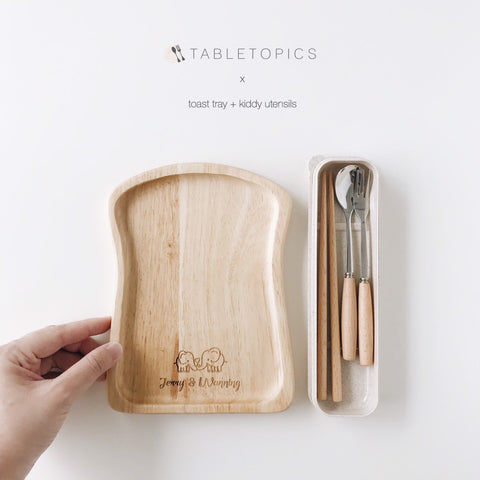 Toast Tray #TM002
