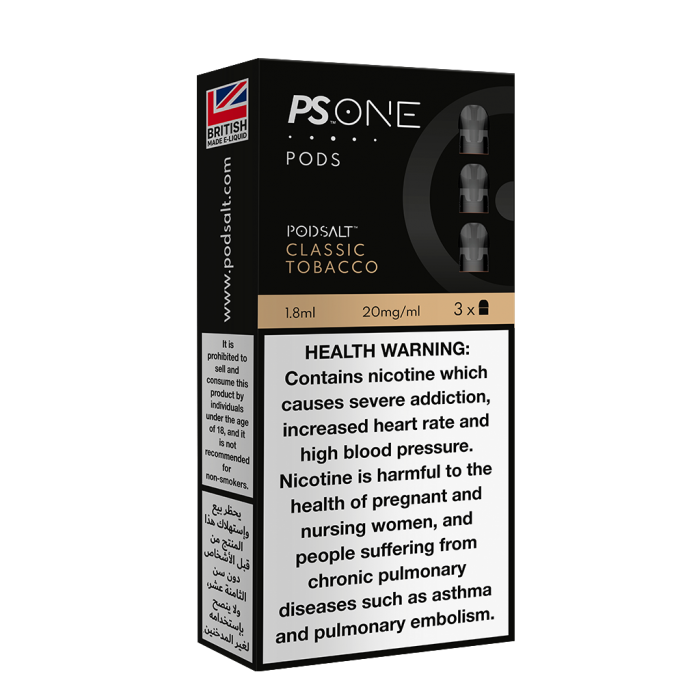 ps one pods uae 20mg ml